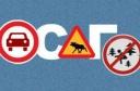 Вниманию автовладельцев!